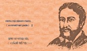 Poet Michael Madhusudan Dutt's 194th birthday Wednesday
