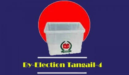 Election Commission sets Jan 31 for Tangail-4 by-poll