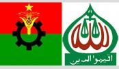 MPs slam BNP-Jamaat 'misrule'