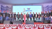 Walton's compressor factory operation to start in March next