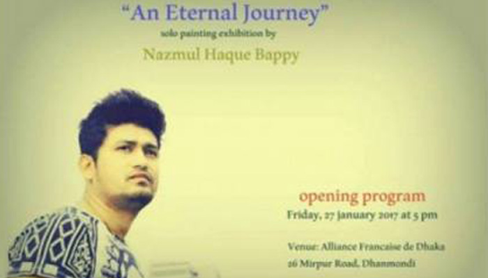 An Eternal Journey at AFD in full swing