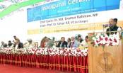 Manarat International University permanent campus inaugurated