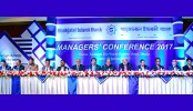 "Shahjalal Islami Bank organised ""Managers' Conference-2017"""