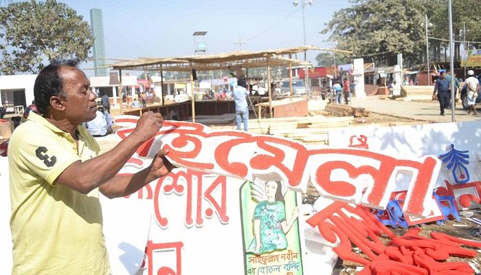 Amar Ekushey Boi Mela to begin Wednesday