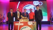Bashundhara Bangladesh Open-2017 trophy made public