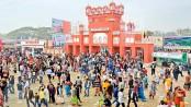 Dhaka International Trade Fair will end on Feb 4