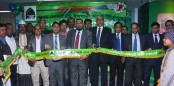 FSIBL's Tongibari Branch relocated and renamed