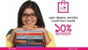 bKash offers 10% cash back in 'Ekushey Book Fair'
