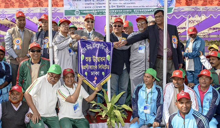 Annual Sports of Agrani Bank held