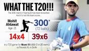 Triple century in T20 match!