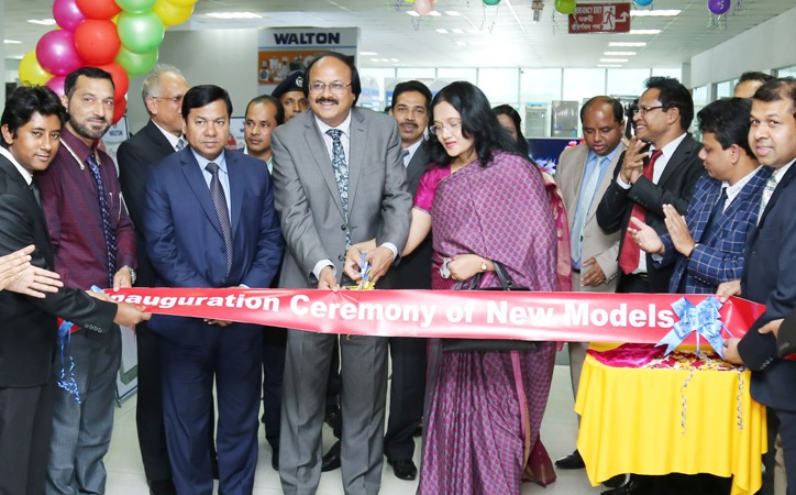 NBR chief inaugurates Walton's inverter technology based AC, refrigerator