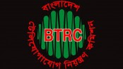 BTRC launches Voice Mail Service