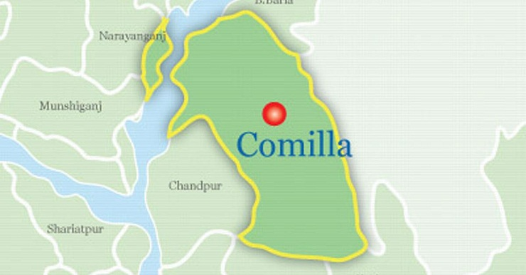 Maynamati to be named as new Division in greater Comilla region
