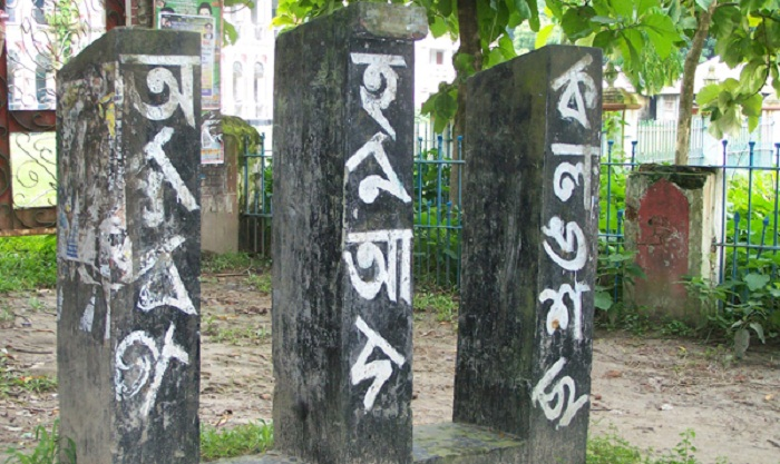 Most primary schools in Jessore have no Shaheed Minar