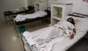 'Bed business' at public hospitals