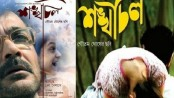 Khasru gets Dhaka University Film Society lifetime award