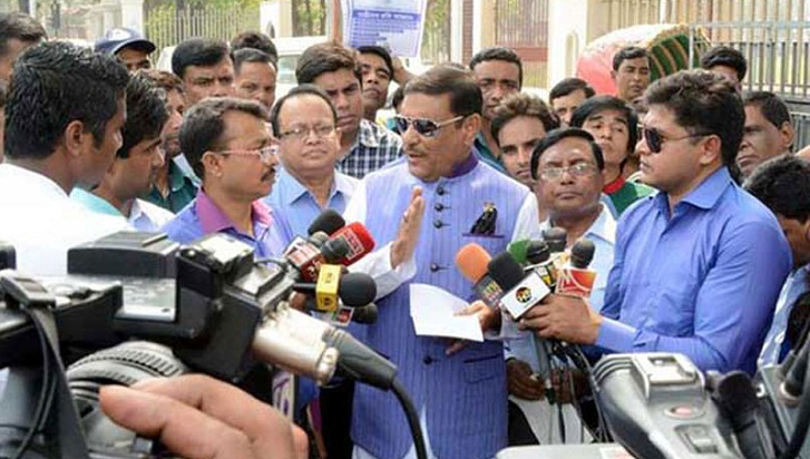 Awami League leader Quader says government has no intention to send Khaleda Zia to jail