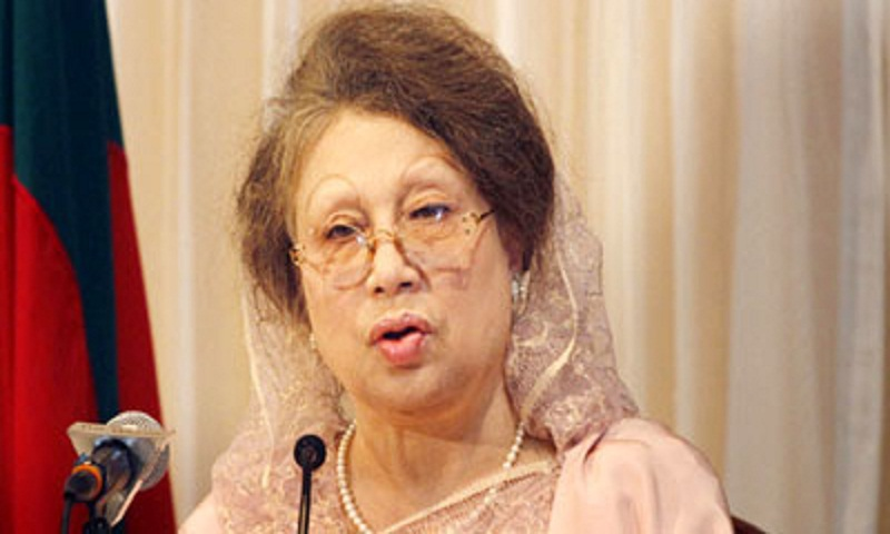 Graft cases: Khaleda's hearing adjourned till February 26