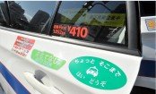 Taxi fares for short Tokyo trips slashed to ¥410