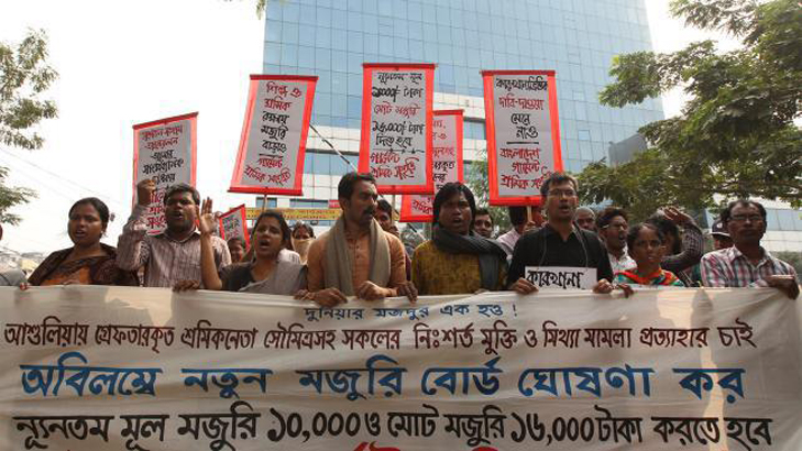 'Garment workers live in fear of arrest'