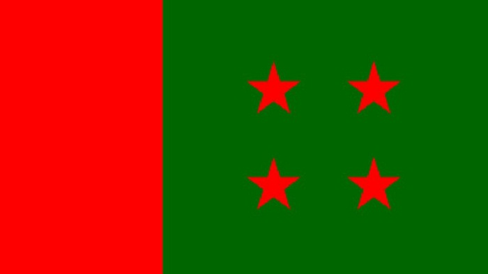 Awami League faces internal feud