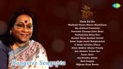 Noted Bengali singer Banasree Sengupta passes away