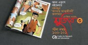 Graphic novel 'Mujib-3' published