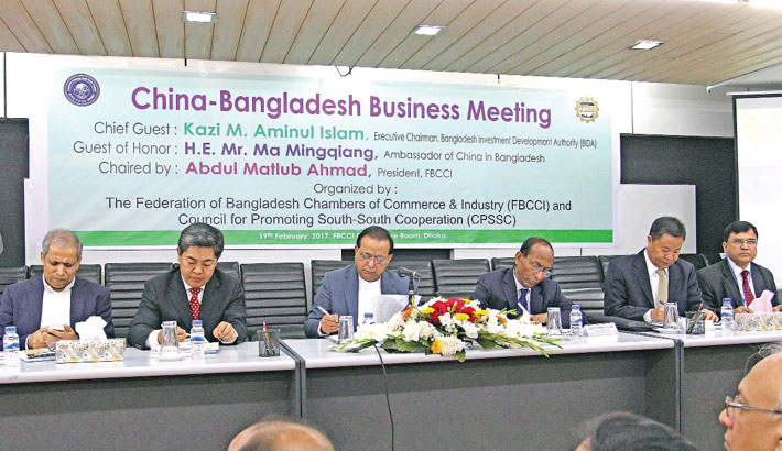 international business in bangladesh an investment