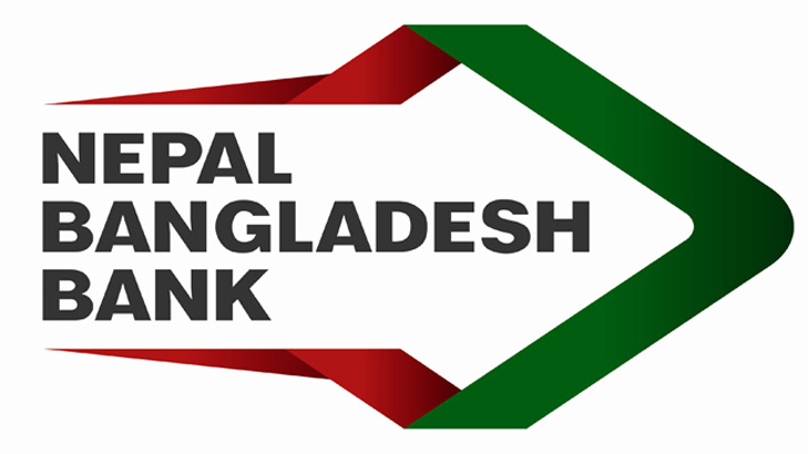 Nepal Bangladesh Bank unveils new logo