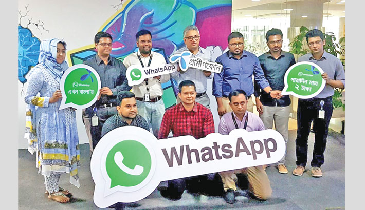 GP launches data pack for WhatsApp Bangla