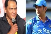 Mohammad Azharuddin slams Rising Pune Supergiants for removing MS Dhoni as captain