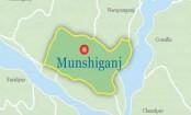 Schoolboy killed in Munshiganj boiler explosion
