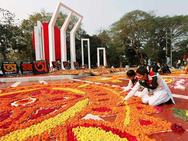 Nation paying tributes to language martyrs