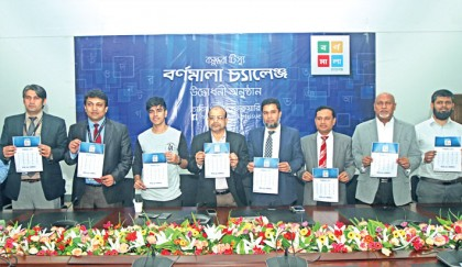Bashundhara Tissue-Bornomala Challenge' campaign launched