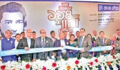 Bank Asia opens new branch in Bhola