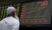 Stocks continue to maintain upward trend