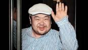 Malaysia says Kim's body still not claimed