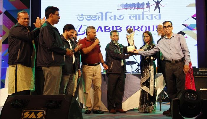 "Labib Group Celebrates ""Ujjibito Labib"""