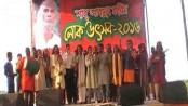 Two-day long Shah Abdul Karim folk festival on Mar 3-4