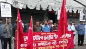 Hartal on Tuesday protesting gas price hike