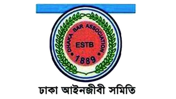 Pro-BNP panel wins Dhaka Bar polls