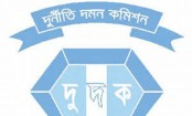 ACC plans to have its own intelligence unit by 2017