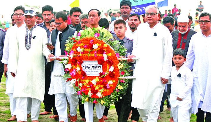 Milestone College observes Amar Ekushey