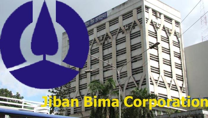 Jiban Bima Corporation to go digital insurance service