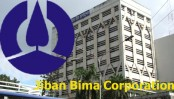 Jiban Bima Corporation to go digital insurance service