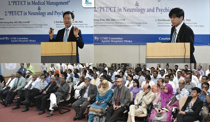 Apollo Hospitals Dhaka organised a CME on application of PET/CT