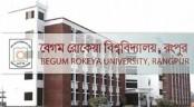Rokeya varsity VC takes move for mass recruitment