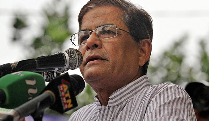 Build up resistance against govt's anti-state move: BNP