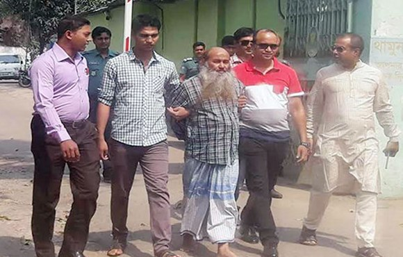 'Neo JMB' leader Abul Kashem arrested