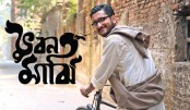 Cinephiles at fever pitch as Bhuban Majhi hits cinemas today